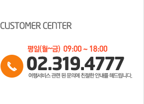 CUSTOMER CENTER 02.319.4777